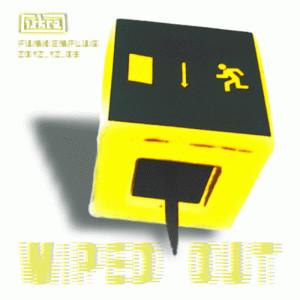 Iskra - Funkenflug 2012-12-09: Wiped Out