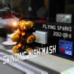 Iskra - Funkenflug 2012-08-11: Swinging Mish Mash [en thumb]