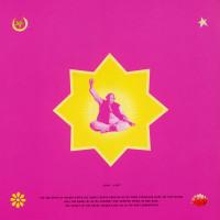 Nusrat Fateh Ali Khan & Michael Brook: Remixed (Realword 1997)