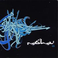 VA (Nasha): Nasha Vol. 3 (Nasha Records 2009)